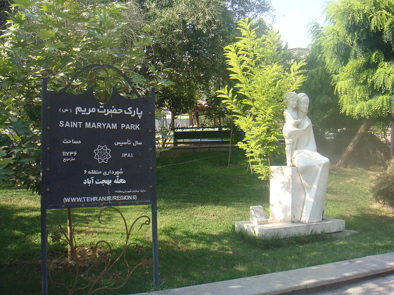 800px-Saint Mary Park in Tehran 2011