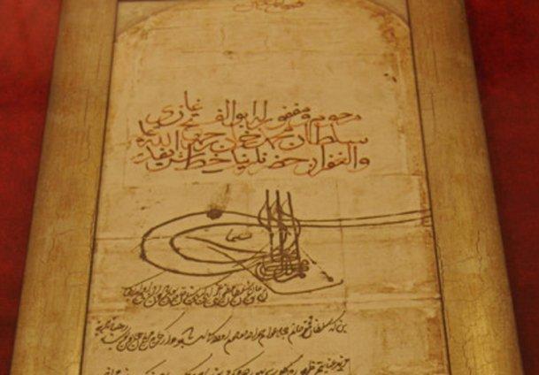 Ahdnama Sultan Mehmed Fatiha