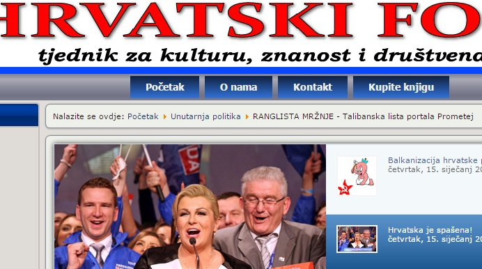 http://www.prometej.ba/uploads/clanak/1858/790x450hrvatski-fokus-2u4.jpg